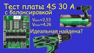 Тест платы контроллера заряда 4S 30A. Найдена идеальная?