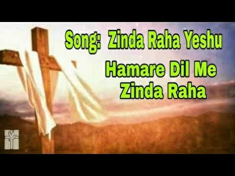 Yeshu Hamare Dil Me Zinda Raha || Christian Remix Song Download || DJ Song