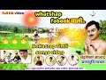 Whatshap facebook vali /sunil mavi jays /suresh bamniya /sanjay bhadiya /santosh baghel /bhabra 2020