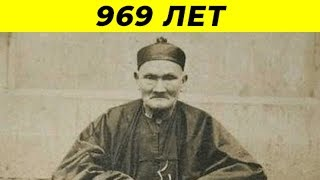 НАЙДЕН МУЖЧИНА, КОТОРЫЙ ПРОЖИЛ 969 ЛЕТ
