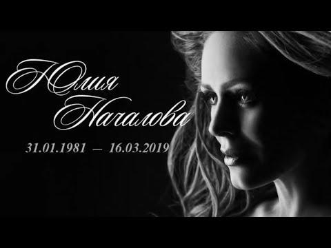 Похороны Юлии Началовой превратили в шоу. Культура, такая культура