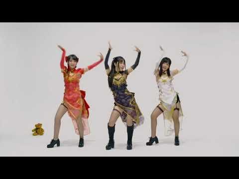 Ma Baker . Boney M -極楽浄土 Chinese Version.