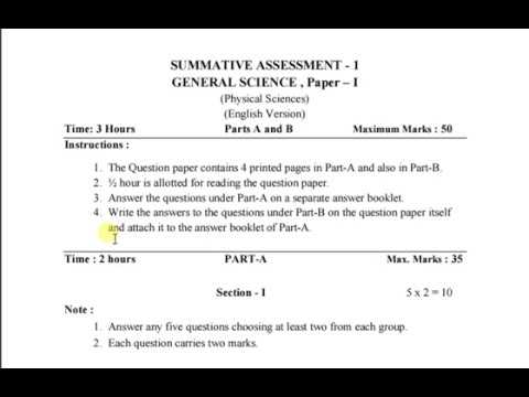 SA 1 PS/ Physical Science Question Papers 10th Class Part A | Summative 1  Previous Questions