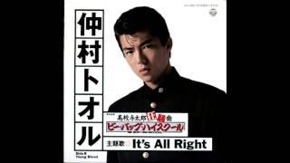 レコード音源で音質は悪いです。 It's All Right のB面側の曲です。 『...