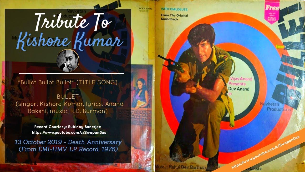 Download Rare | Kishore Kumar | R.D. Burman | Bullet Bullet Bullet (Title Song) | BULLET (1976) | Vinyl Rip