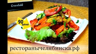 """""""Гарнир сельский"""". Рецепт от шеф-повара ресторана """"Маркштадт"""""""