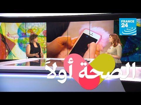 ما هي خطورة الانسياق وراء التحديات على مواقع التواصل الاجتماعي؟  - 17:55-2019 / 9 / 9