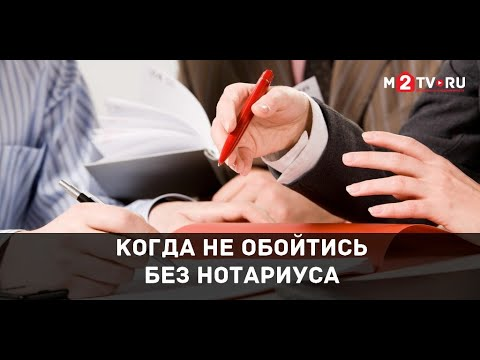 Как подписать удостоверение