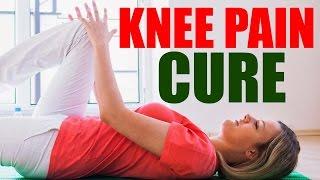 घुटने के दर्द से छुटकारा  Knee pain relief by Yoga | Cure | Exercise | Home Remedies | treatment