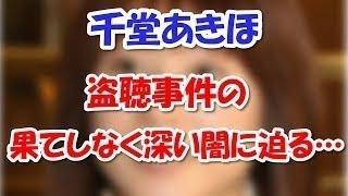 千堂 あきほ(せんどう あきほ) 1969年4月5日生まれ 兵庫県尼崎市(園...