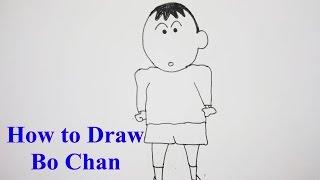 How to Draw Bo Chan From Crayon Shin Chan