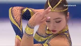 11 KAZ Aiza MAMBEKOVA - 2018 Four Continents - Ladies SP