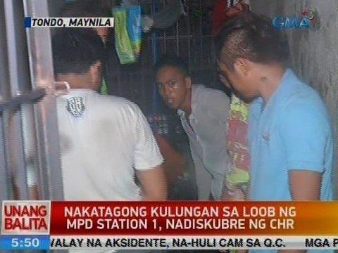 UB: Nakatagong kulungan sa loob ng MPD station 1, nadiskubre ng CHR