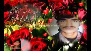 Ik Barish Kinr Minr Lai Aay Naeem Hazarvisajjad hussain