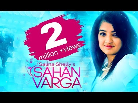 Sahan Varga Official HD Video Song | Salina Shelly Feat. Harp Farmer  | New Punjabi Song 2015