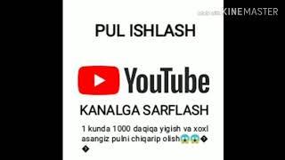 Reklama korip pul ishlash va ishlagan pulingizni youtube rivojlanishiga sarflasangiz ham boladi MyTu