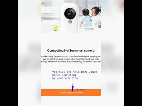 CPVAN Indoor/Outdoor Security Camera Quick Start Manual ...