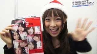 2013年1月12日(土)?18日(金) 渋谷アップリンクXにて連日2...