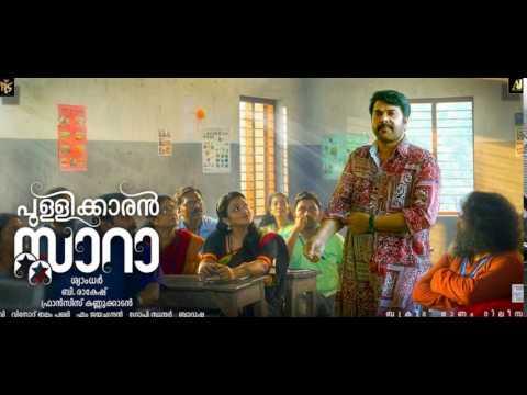 Pullikaran Star Aa Malayalam New Full Movie First Look 2017