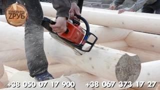 як зробити будинок зі зрубу