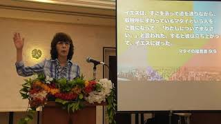 イエスの弟子としての印(しるし)・松澤富貴子牧師・ワードオブライフ