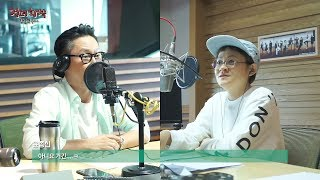 Yoon Jong-shin Talking Mystic [LISTEN] Project[정오의 희망곡 김신영입니다] 20170713