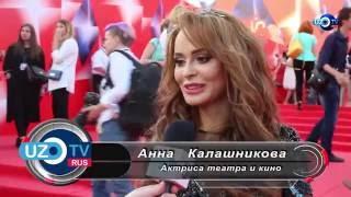Анна Калашникова на UzTvRus