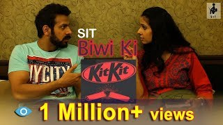 SIT | Men The Real Victims | Biwi ki KIT-KIT | Ep 38