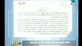 محمد أبو العلا : النائب العام يأمر بضبط وسائل الاعلام المتورطة ببث أخبار كاذبة وشائعات
