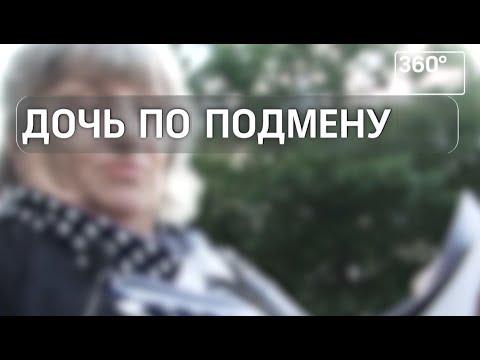 Секс знакомства Челябинск. Интим знакомства для секса