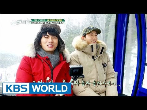Battle Trip | 배틀트립 – Ep.43 : Pop Pop Tour [ENG/THAI/2017.04.09]