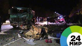 Семь пострадавших в ДТП в Чувашии находятся в больнице - МИР 24