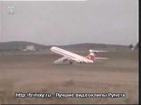 Аварийная посадка Ил-62 на поле