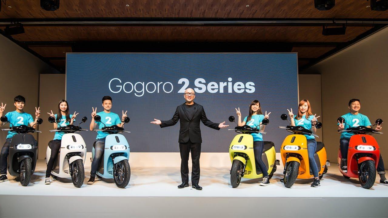 Gogoro 2 系列發表會 5.25 精華版 - YouTube