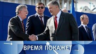 Политика Украины. Время покажет. Выпуск от 24.08.2018