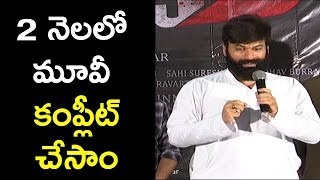Omkar Genuine Speech @ Raju Gari Gadhi 3 Movie Trailer Launch |