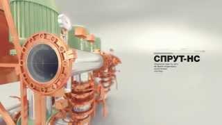 Моноблочная автоматическая  насосная установка