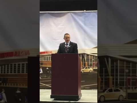 UD Arena Renovation Announcement