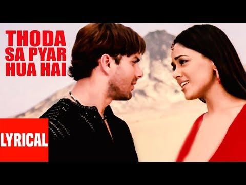 Thoda Sa Pyar Hua Hai Lyrical Video | Maine Dil Tujhko Diya | Udit Narayan, Alka Yagnik
