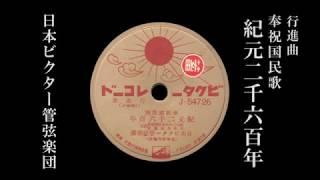 ビクターレコード