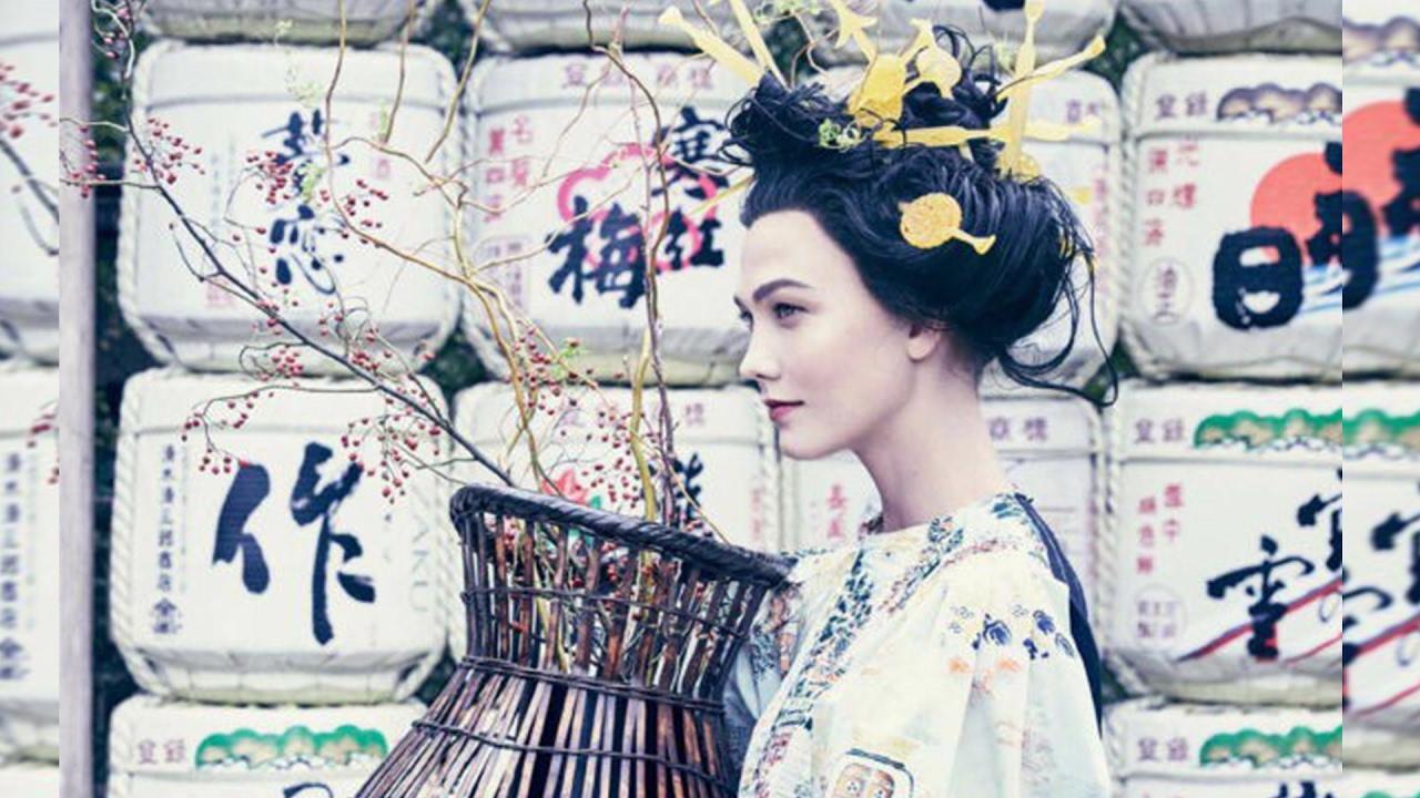 """Résultat de recherche d'images pour """"karlie kloss geisha"""""""