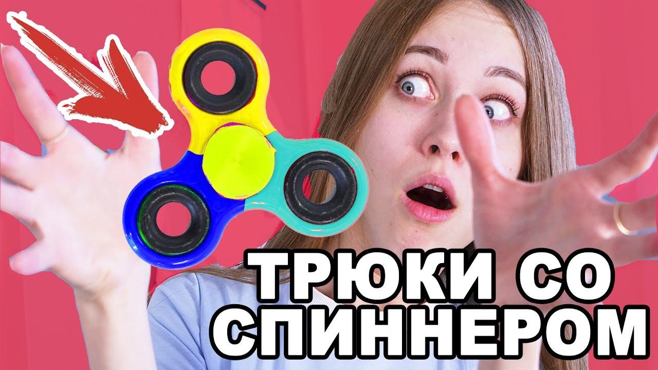 Ellena Galant - YouTube