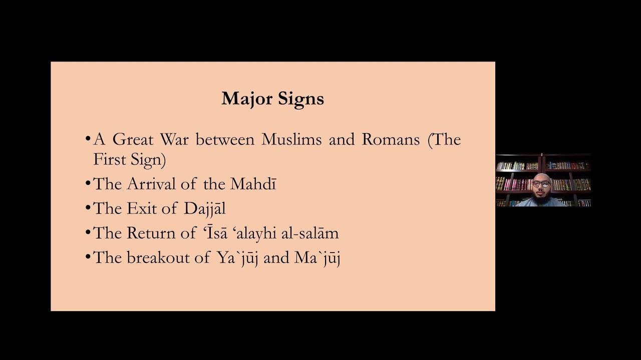 Al-Arba'in al-Nawawiyyah Hadith 2.18 || Shaykh Nafis