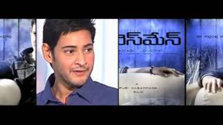 Mahesh Babu interview - Businessman