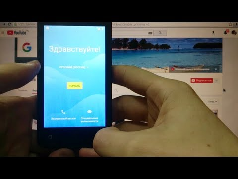 Inoi 1 Lite FRP 2 способ Сброс Google аккаунта андроид 8.1