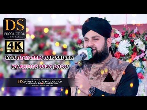 kar-de-karam-rab-saiyan-by-ahmed-raza-qadri-2019-ds-production-islamic-channel-phalia