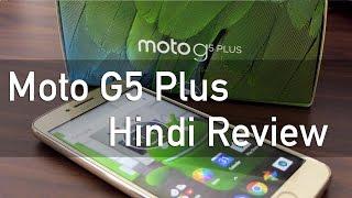 Moto G5 Plus Smartphone Review – Hyderabadi Hindi