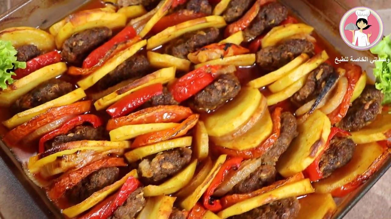 3 وصفات صواني سهله وبسيطه تنفع للغداء وللعشاء مع رباح محمد