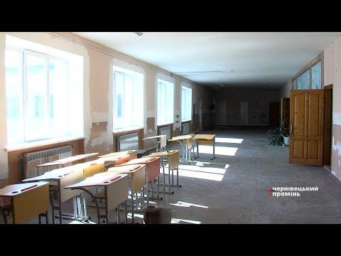 Чернівецький Промінь: «Повчальна повінь». Недільна злива затопила 22 школу