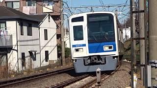 西武6000系6117F菊名4号踏切通過